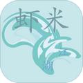 虾米江湖文字武侠游戏破解版v1.0 最新版