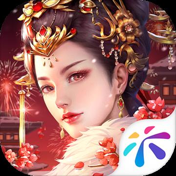 宫廷计手游中秋福利版v1.3.9 稳定版