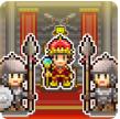 王都创世物语汉化修改版v2.2破解版