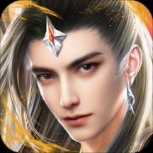 诛仙神域1000元红包版v1.2.0 手机版