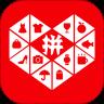 拼多多100元拆红包一键破解器v5.10.0 免费版