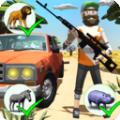 非洲荒野狩猎汉化完美版v1.0 免费版