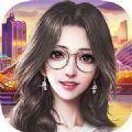 我的vip女主播汉化版v0.17.5 免费版
