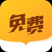 南瓜小说破解高级会员版v2.1.3 最新版