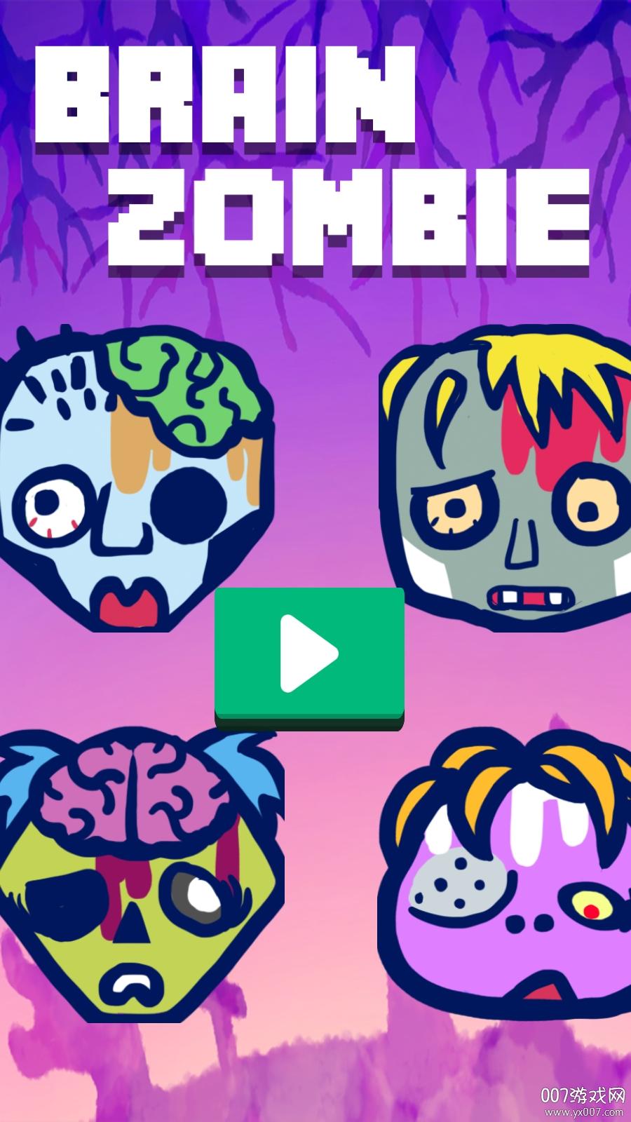脑洞僵尸益智版v0.1.5 最新版