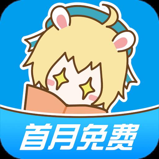 漫画台vip破解版v2.6.8 最新版
