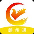 江西省普通高中学业水平报名考试22020在线缴费版v1.0.0 手机版