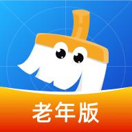 豆豆清理大师最新版v1.0.0 安卓版