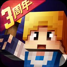 奶块游戏盒子v1.0 最新版