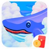 巨鲸来了抖音红包版v1.0.0  稳定版v1.0.0  稳定版