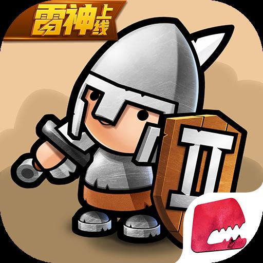 小小军团2礼包兑换码破解版v0.8.0.49 汉化版