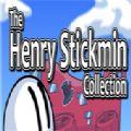 火柴人亨利合集汉化重制版v1.0 免费版