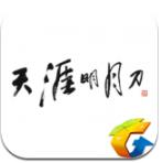 天涯明月刀腾讯新闻助手最新版v3.3.3.47