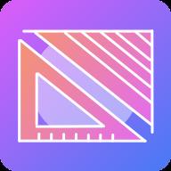 尺子测量助手无广告免费版v1.0.0 最新版