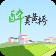 醉美黄桥app最新版v7.8 安卓版