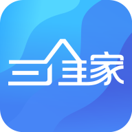 三维家设计师家装版v1.0.0 安卓版