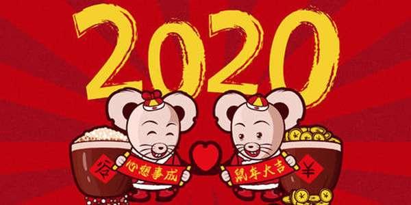 2020最火爆红包版游戏