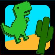恐龙穿越沙漠单机版v0.1 免费版
