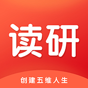 读研考试真题库免费版v1.0.1 最新版