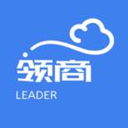 领商app最新版v0.0.9 安卓版