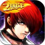 拳皇97ol变态版v4.1.2最新版