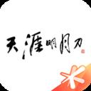 天涯明月刀手游盒子福利版v3.3.3.47 稳定版