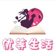 优等生活婚恋相亲正式版v1.0.0 安卓版