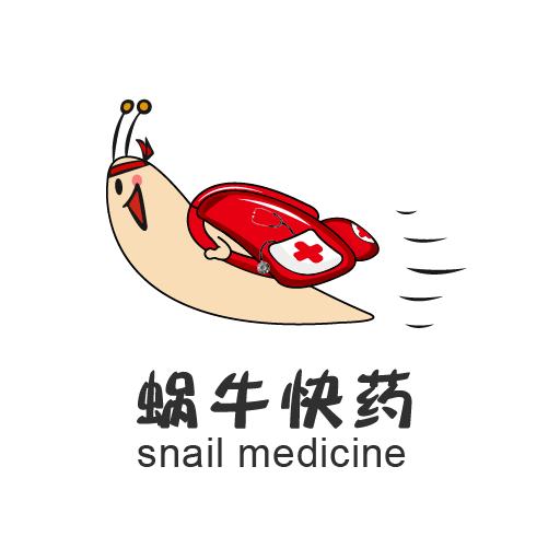 蜗牛快药app免费版v1.0.4 安卓版