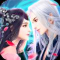 万古仙缘西瓜游戏版v1.3.7 福利版