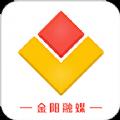金阳融媒本地新闻服务平台v1.04 移动版