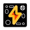 炫酷充�特效提示音免�M版v1.2 最新版