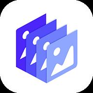 团队相册标题版v1.0.2 最新版