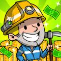 矿业大亨每日红包版v1.0.6 最新版