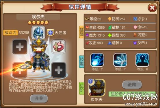 魔界契约OL送千元充值卡版