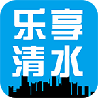 乐享清水app安卓版v7.2.0 免费版