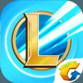 lol手游新加坡服账号申请安卓版v1.0 最新版