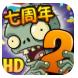 ourplay植物大战僵尸2国际版v2.5.3破解版