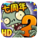 ourplay植物大�鸾┦�2���H版v2.5.3破解版