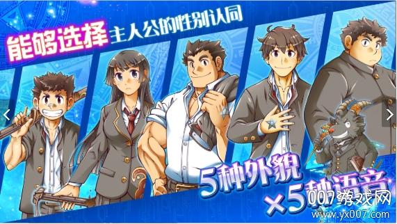 东京放课后召唤师wiki版v4.10.1安卓版