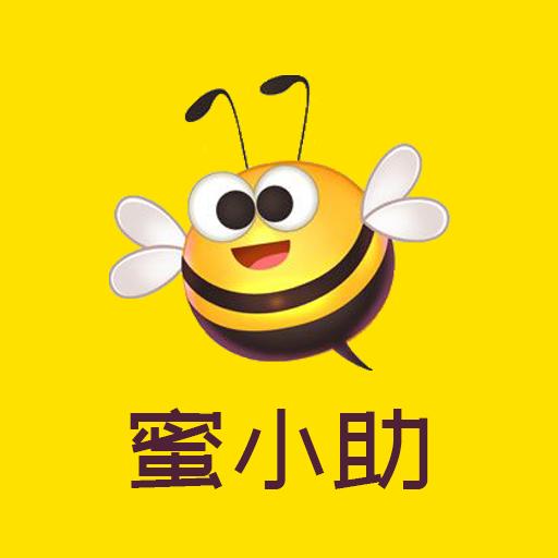 蜜小助��墼��g�o限次�蛋�v1.2.0 免v1.2.0 免�M版