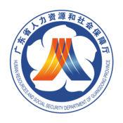广东人社网上服务大厅v4.3.30 安卓版