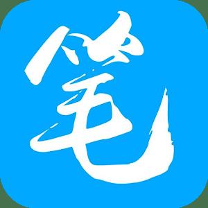 笔趣阁纯净无广告版v7.0.201908 手机版