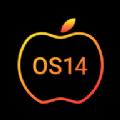 苹果12启动器pro最新版v1.4 安卓版