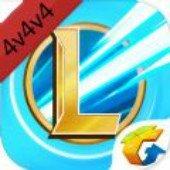 LOL手游最新4v4v4地图版v1.0.1 正式版