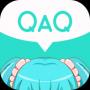 QAQ二次元社区同人版v2.6.70 最新版
