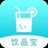 饮品宝app破解版v2.3.0 安卓版