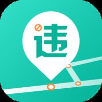 汽车违章查询助手app安卓版v4.1.0 免费版