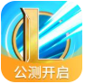 ourplay英雄联盟手游日服v1.0.0.3386最新版