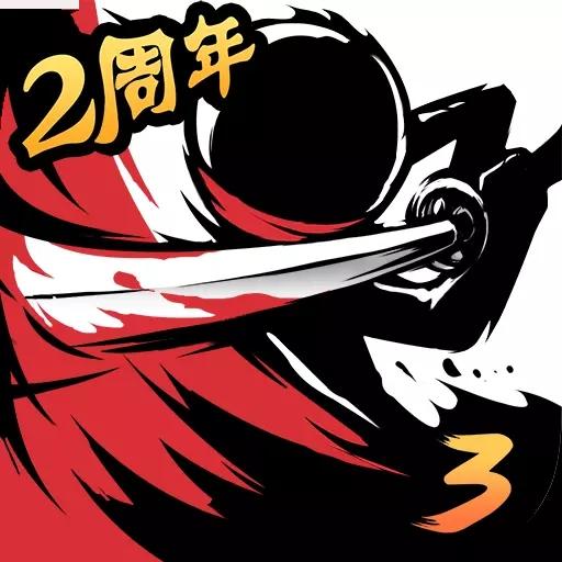 忍者必须死3琳去衣最终章版v1.0.117 独家版
