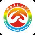 东营智慧人社网上认证版v2.9.9.9 最新版
